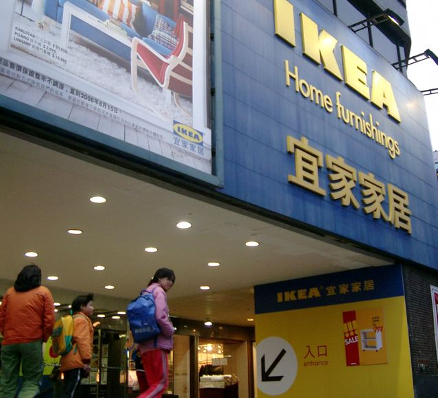 besuch bei ikea in taipeh. Black Bedroom Furniture Sets. Home Design Ideas