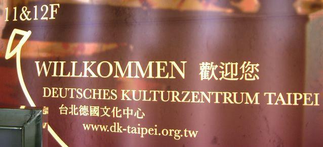 Kulturzentrum Schild