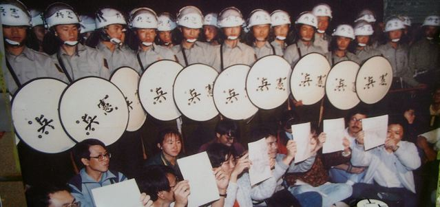 Taiwan Opposition Demonstration 1991