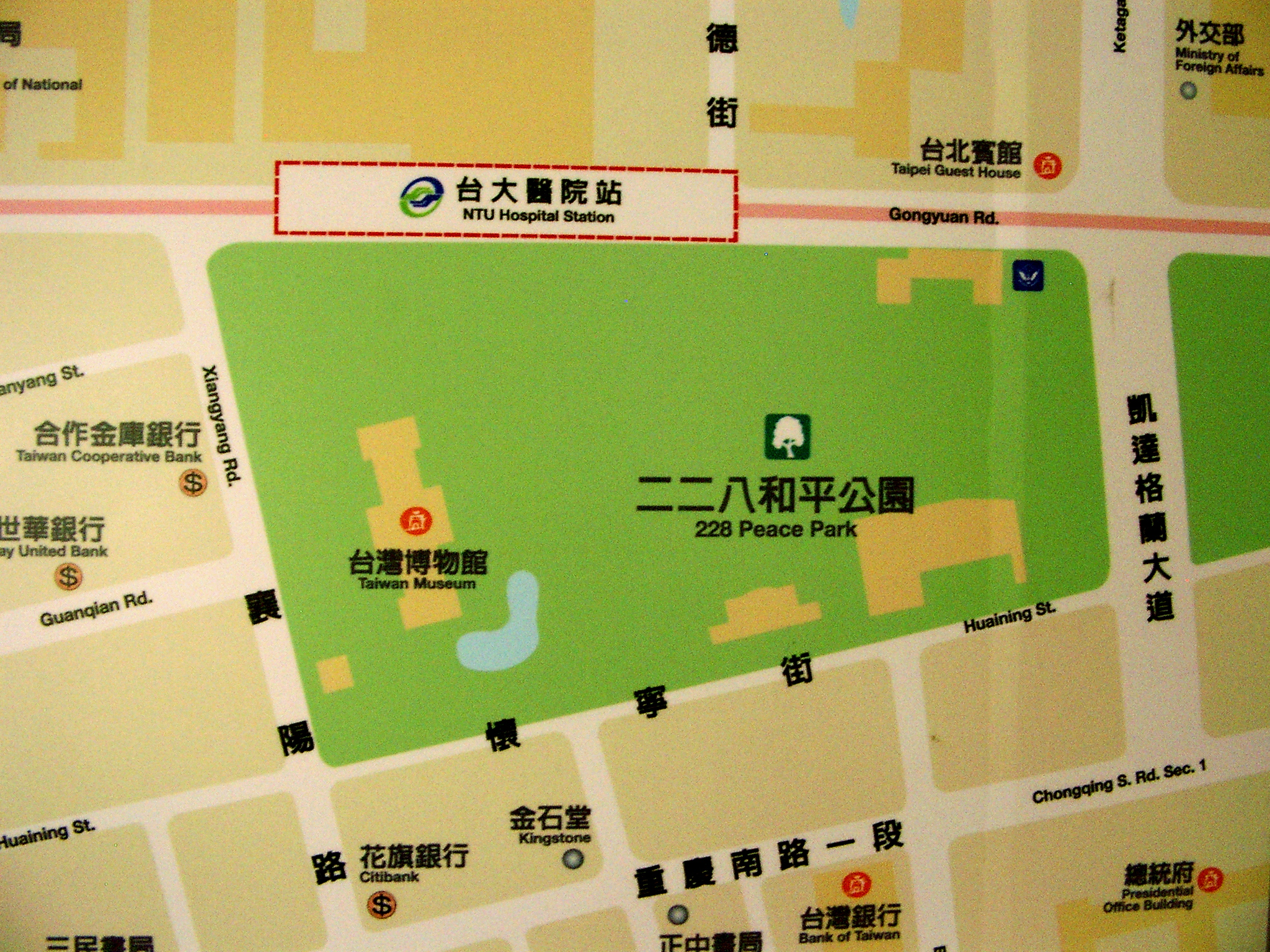 Taipei MRT map 228 Peace Park
