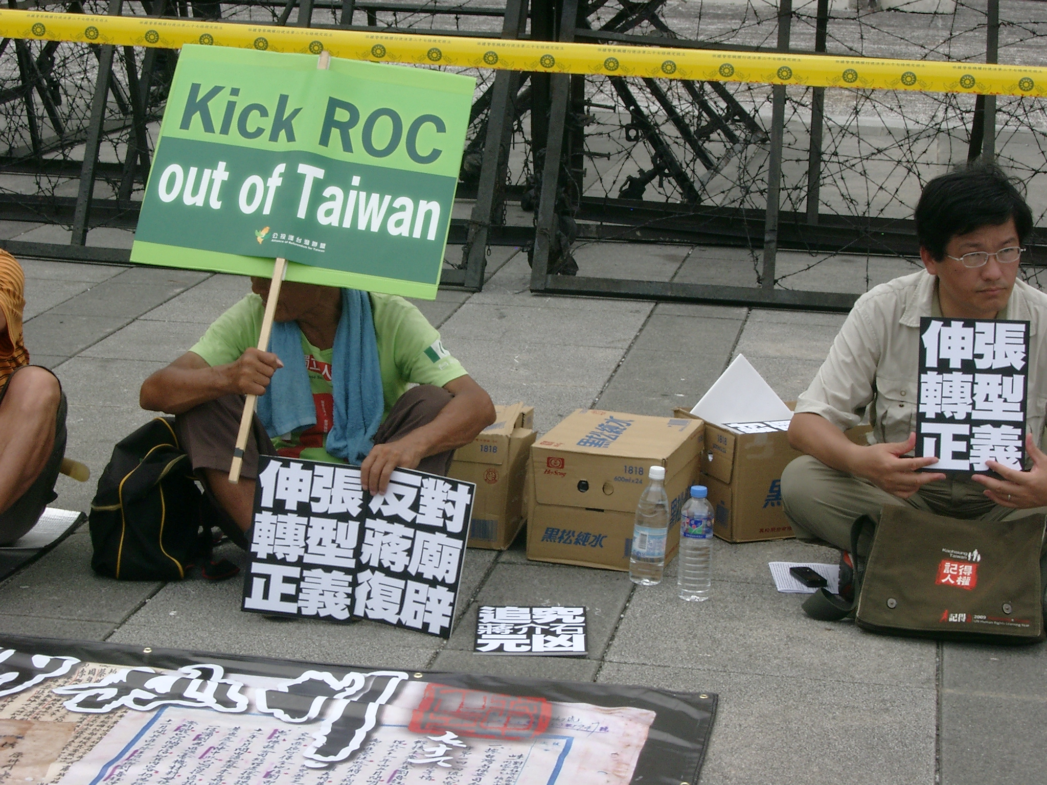 Anti ROC demonstration Taiwan