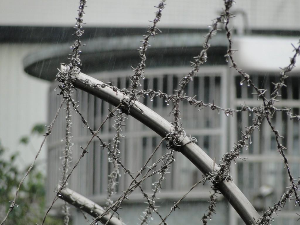 Taipei Prison: Gefängnis