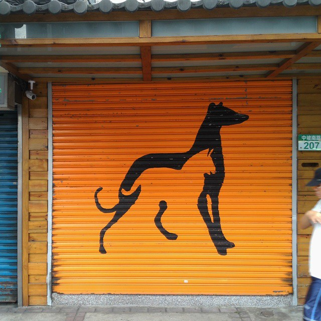 This isn't just a pet shop storefront. This is art.…