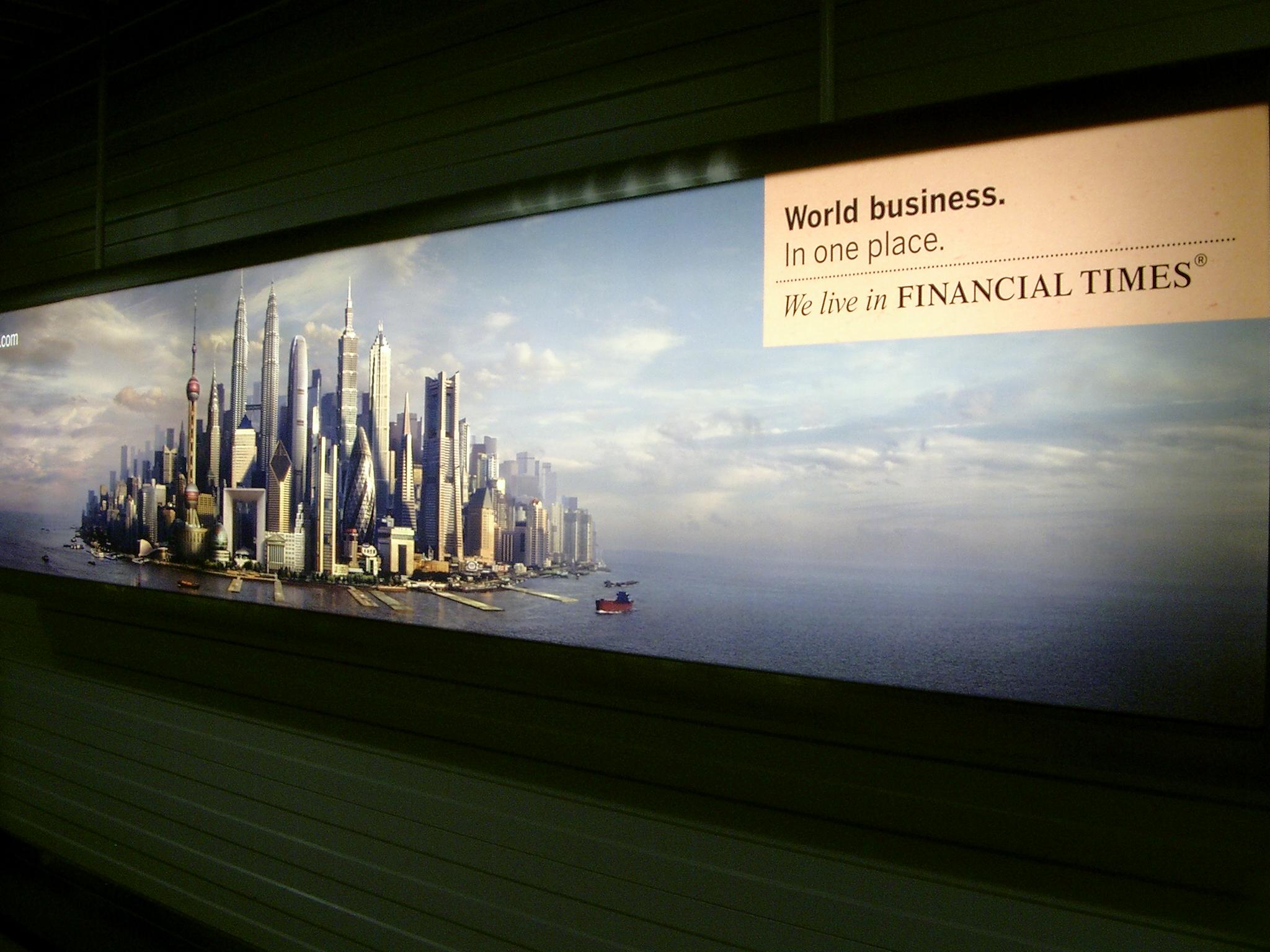 Wolkenkratzer Taipei 101 Plakat Werbung