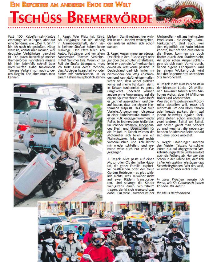 brauchen motorroller zwei rückspiegel