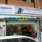 Dicota