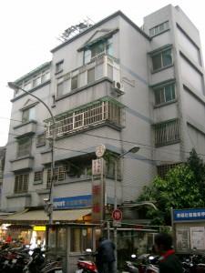 Taiwan building tiles