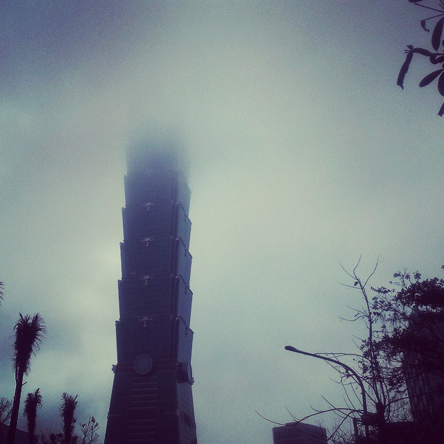 Today, #Taipei101 is a bit shorter than usual.