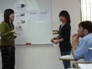 Chinesisch lernen in Taiwan