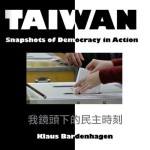 Book Taiwan: Snapshots of Deocracy in Action