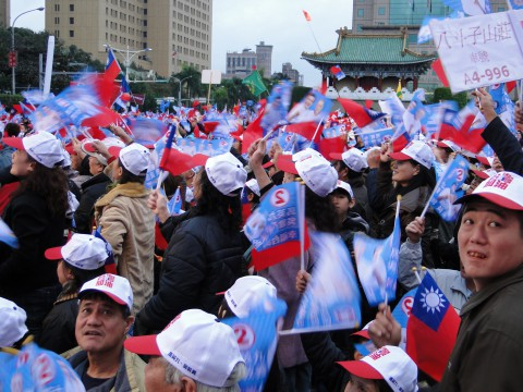 KMT Wahlkampf Kundgebung Taiwan 2012