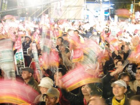 DPP Wahlkampf Kundgebung Taiwan 2012