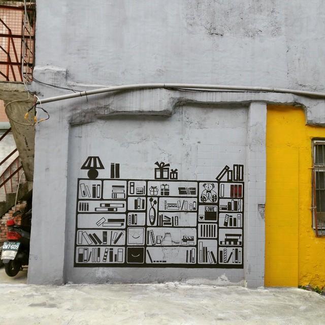 Make it homy! #Streetart in #Taiwan