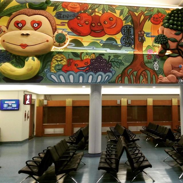 Love this fruity #airport terminal in Taoyuan. Fruit kingdom Taiwan!