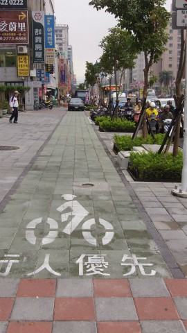 Taipei City bike lane