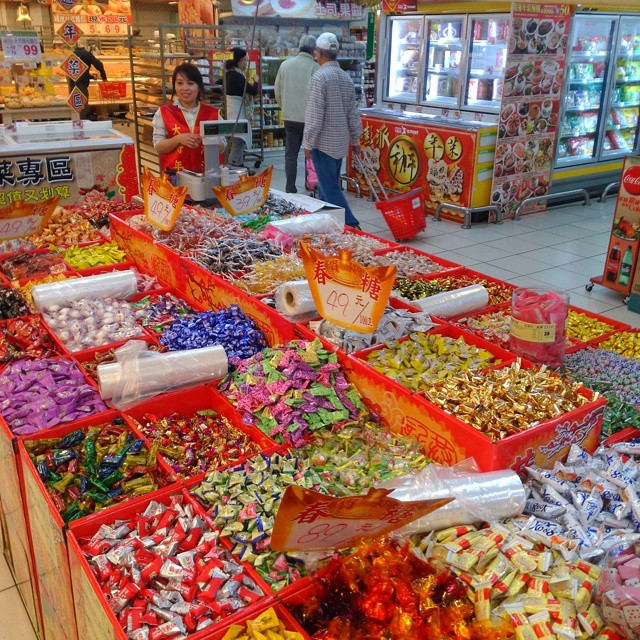 #Chinese New Year is coming! #Taiwan #supermarket #sweets #traditional #shopping…