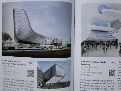 Architekturführer Taiwan Kaohsiung