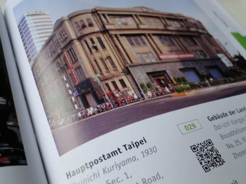Architekturführer Taiwan Hauptpostamt Taipei