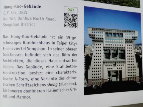 Architekturführer Taiwan Hung Kuo Gebäude