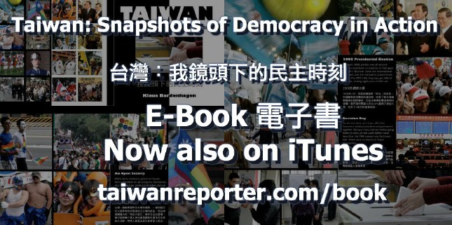 iTunes E-Book Taiwan: Snapshots of Democracy in Action