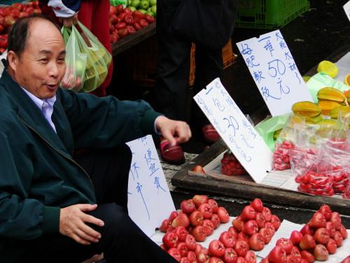 Markt Taiwan Obststand