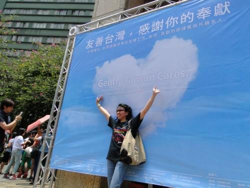 Pinoy event Taipei