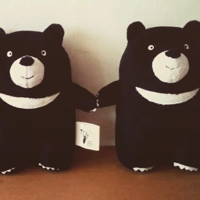 Win a cuddly Formosan Black Bear now! Go to taiwanreporter…