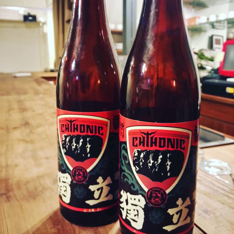 Taiwan Independence Beer Chthonic