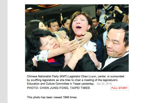Taiwan Legislature clash
