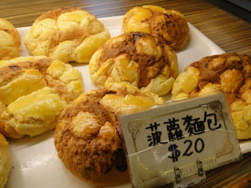 Brot in Taiwan