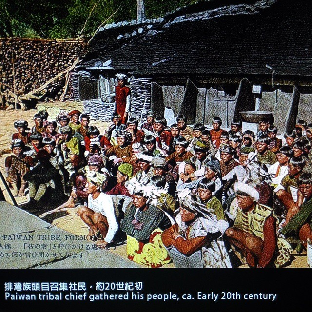 Paiwan Taiwanese Aboriginals, 100 years ago. Photo from an exhibition…