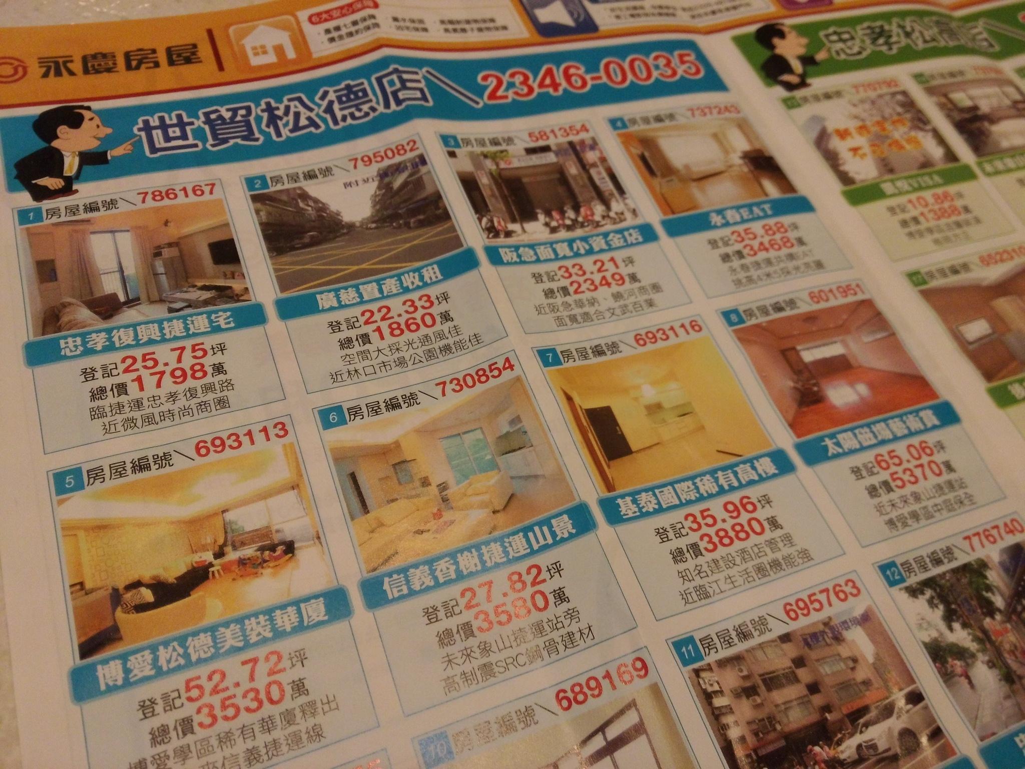 schn ppchen eigentumswohnung. Black Bedroom Furniture Sets. Home Design Ideas