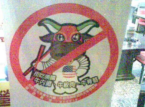 Warnung vor US Rindfleisch Taiwan Schild