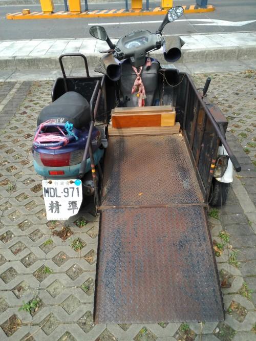 Wheelchair Scooter Platform
