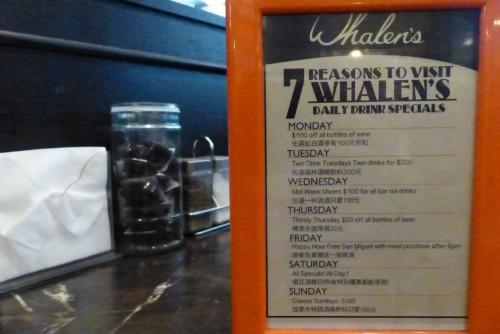 Whalens Canadian Restaurant Taipei