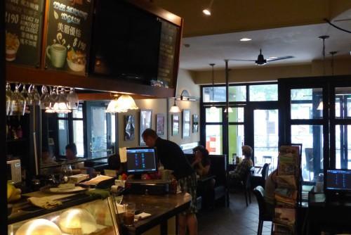Whalens Canadian Restaurant Taipei interior