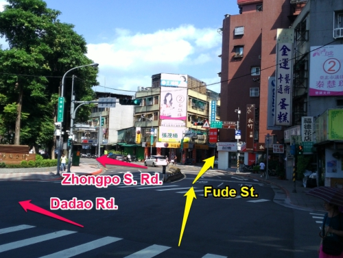 Taipei, Fude St. towards Fengtian Temple