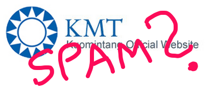 KMT_Website