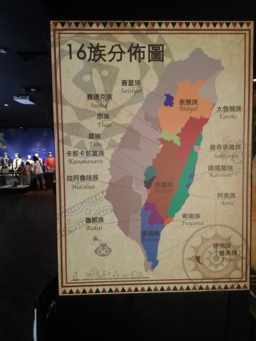 Taiwan's 16 Aboriginal Tribes