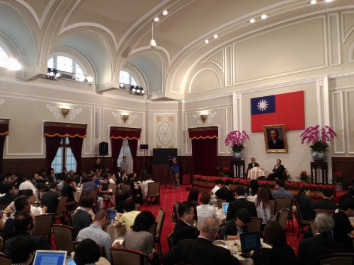 Taiwan Presidential Office press conference