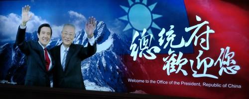 Taiwan President Ma Vice President Wu