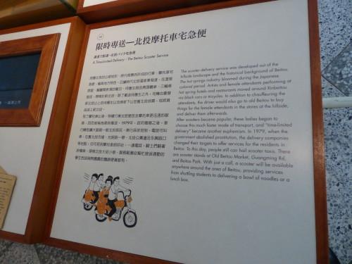 Taipei Beitou Prostitution