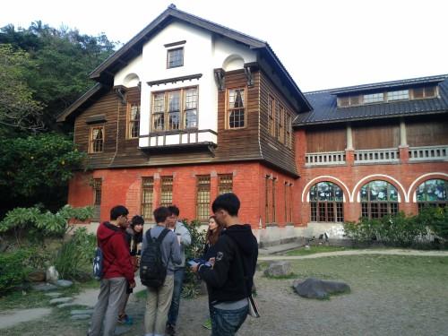 Taipei Beitou Hot Spring Museum