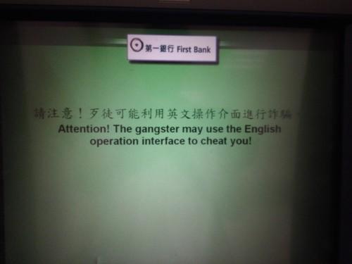 ATM Gangster warning Taiwan