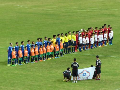 Fußball Länderspiel Taiwan Vietnam