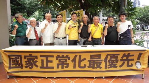 Freddy Lim und Parteifreunde (Quelle: NPP)