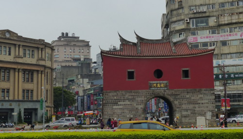 Taipei Beimen neu