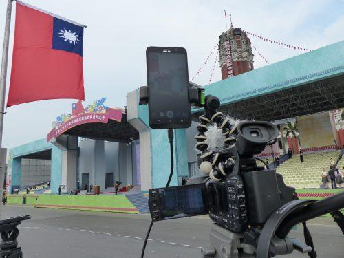 Videokamera und ROC-Flagge vor der Bühne zur Amtseinführung von Tsai