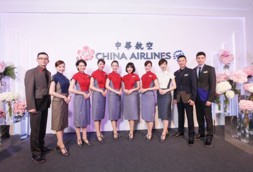 China Airlines Personal
