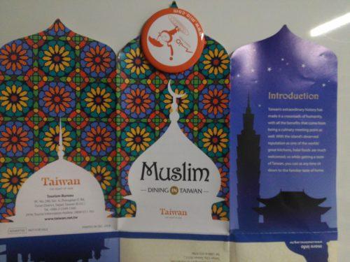 Islam Flugblatt